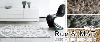 東リ「RUG&MAT COLLECTION 2008-2010」
