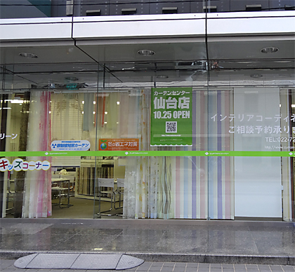 121025_02.jpg