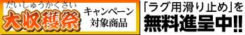 131029_6.jpg