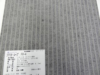 131121_3.jpg
