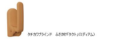 140718_3.jpg