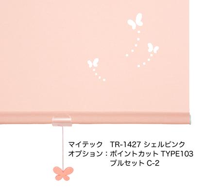141117_08.jpg