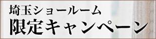 160108_1.jpg