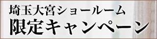 160108_2.jpg