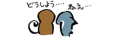 160610_5.jpg