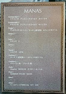 170203_2.jpg