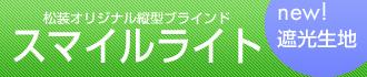 2011_0415b.jpg