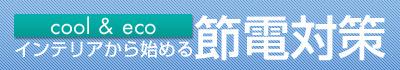 2011_0510.jpg