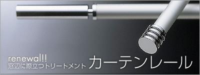2011_0802.jpg