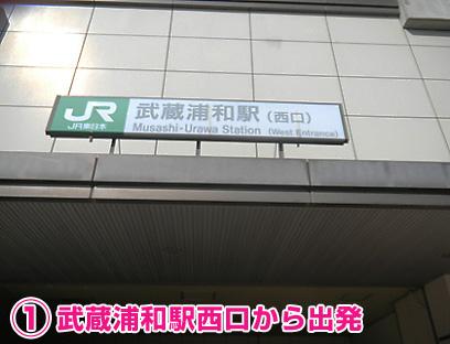 2012_0710_sa01.jpg