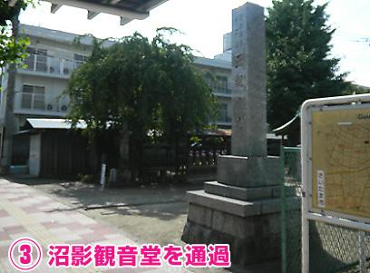 2012_0710_sa03.jpg