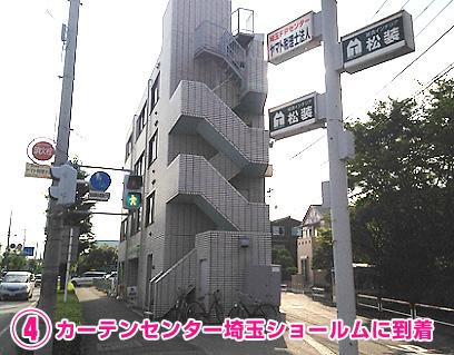 2012_0710_sa04.jpg