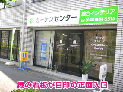 2012_0710_sa05.jpg