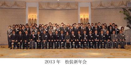 2013_0121a.jpg