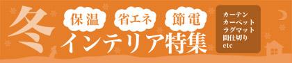 2013_0914a.jpg