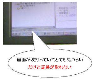 20100507_pc2.jpg