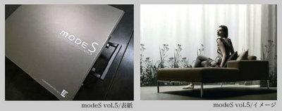 カーテン見本帳「モードS vol.5」イメージ