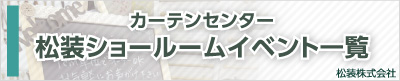 banner_ccevent.jpg
