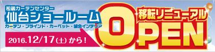 banner_sendai_new.jpg