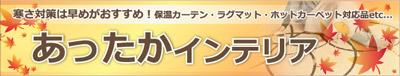 banner_winter.jpg