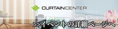 banner_yoyaku.jpg