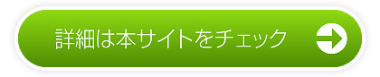 blog120611c.jpg