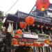 初めての台湾一人旅
